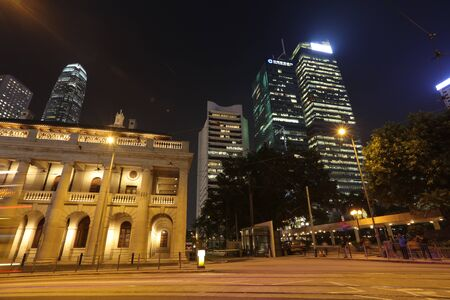 legislative: the Legislative Council Building, Hong Kong at night Editorial