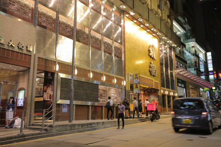 the Tea house at Wellington Street hk Editorial