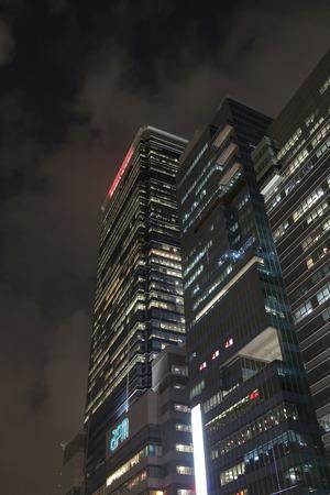 tong: the new office at kwun tong hk Editorial