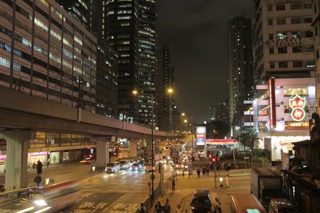 raod: the kwun tong raod at night hong kong