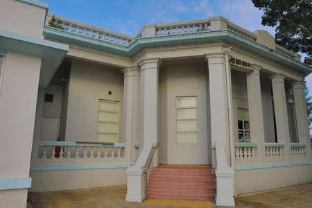nt: the historic house at hong kong nt