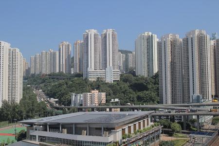 public house: the  public house hong kong Estate kwun tong Stock Photo