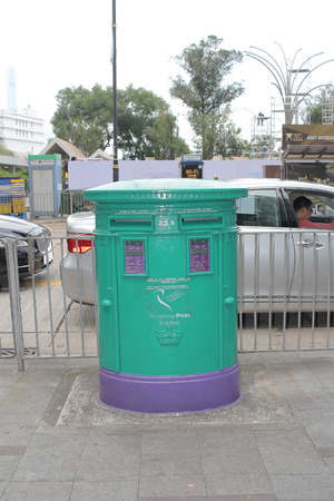 post box: the hong kong green color ER post box Editorial
