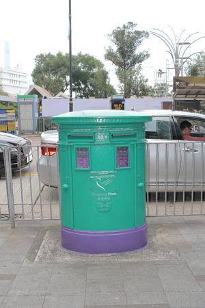 er: the hong kong green color ER post box Editorial