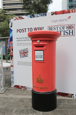 red post box: english red post box isolated on event