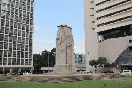 aisa: The Cenotaph at central, hong kong aisa Editorial