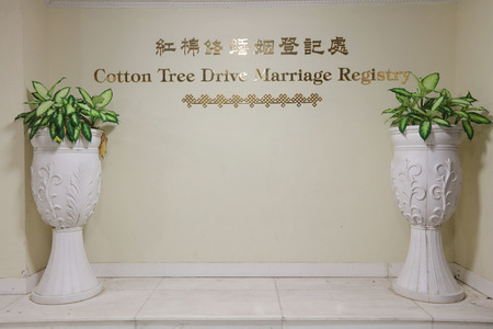 registry: Rawlinson House  cotton Tree Drive Marriage Registry