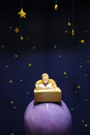 星の王子さまの話から星記念碑の王子