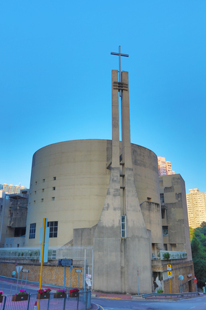 aisa: the Church at kowloon side, Tsuen Wan Stock Photo