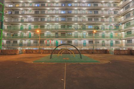 small town life: the public house hong kong Nam Shan Estate Editorial