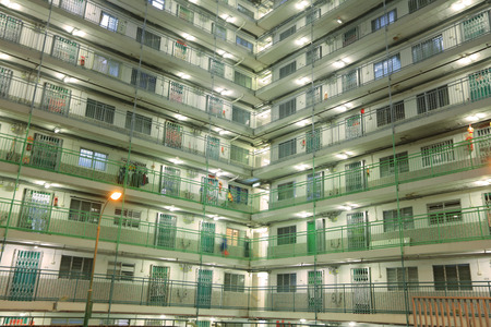 public house: the public house hong kong Nam Shan Estate Editorial