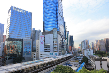 the kwun tong district near the subway station