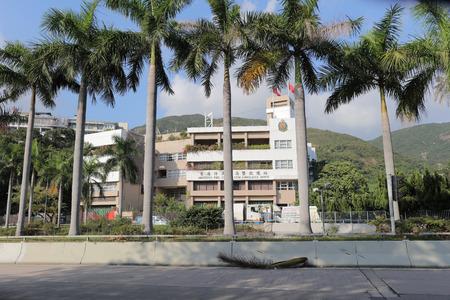 fire station: the Aberdeen Fire Station at hong kong