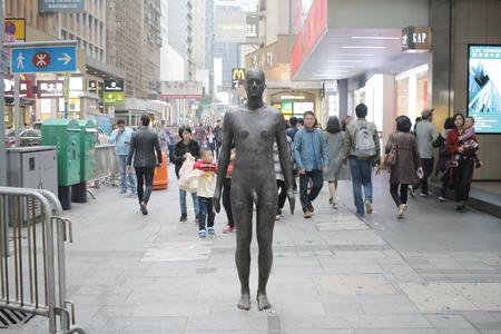 Statue of man at central hong kong