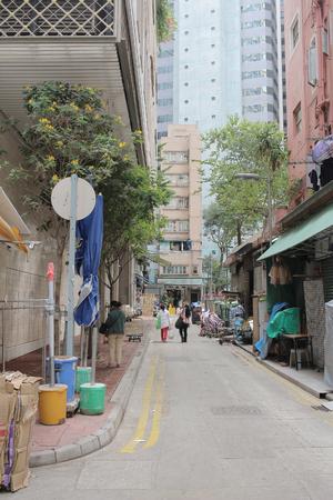 wan: the wan chai, hong kong Stock Photo