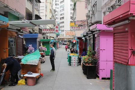 chai: the wan chai, hong kong Editorial