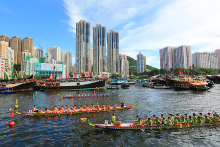 Hong Kong Dragon Boat Festival ,Aberdeen Dragon Boat Races