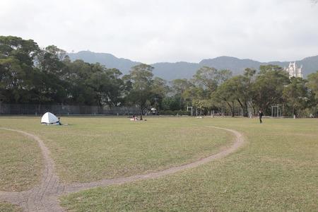 lok fu park Service Reservoir Playground Stock Photo