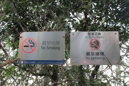 abstain: the single This is a No Smoking Area sign a