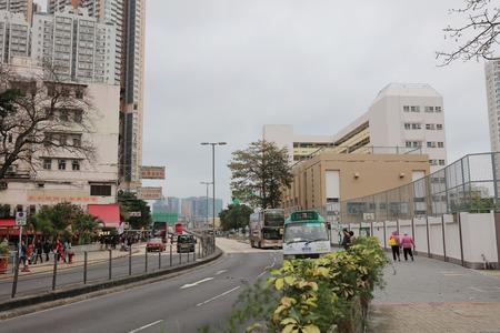 administratively: the  San Po Kong, Hong Kong Stock Photo