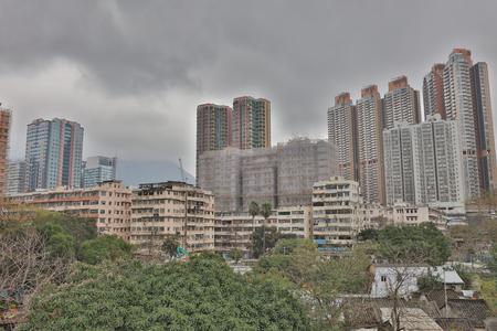 administratively: the San Po Kong, Hong Kong at 2016 Stock Photo