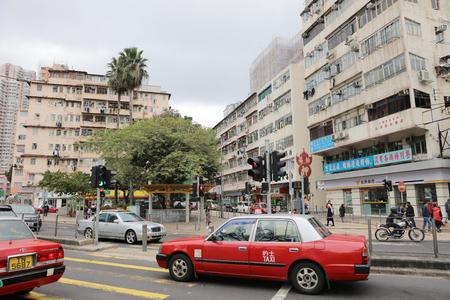 administratively: the  San Po Kong, Hong Kong Editorial