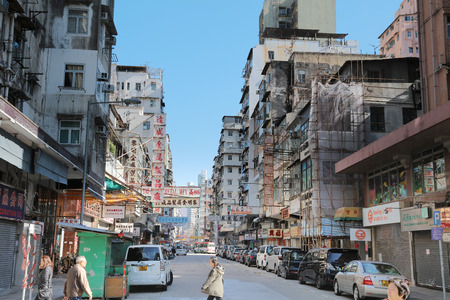 sham: the old apartment at sham shui po Editorial