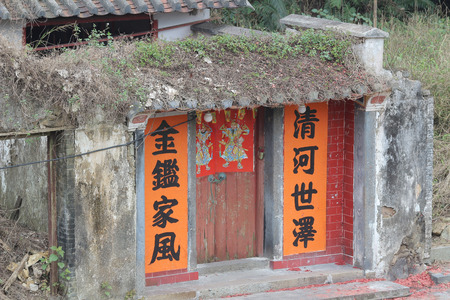 confined space: the Ancestral Hall at Sha Lo Tung Cheung Uk