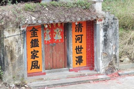 sha lo tung: the Ancestral Hall at Sha Lo Tung Cheung Uk