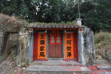 confined space: an Ancestral Hall at tai po, Sha Lo Tung