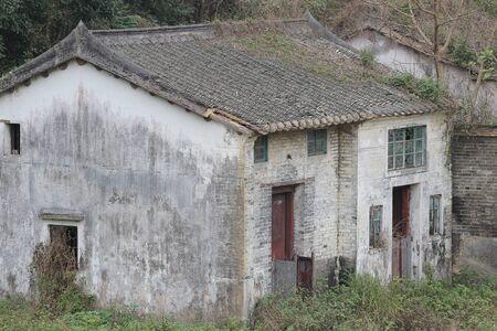 sha lo tung: Abandoned buildings in Sha Lo Tung Hong Kong