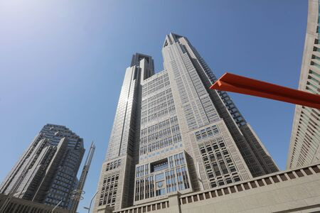 metropolitan: Tokyo Metropolitan Government and Shinjuku skyscrapers