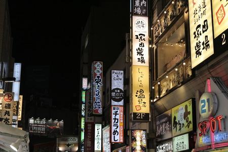 kabuki: the Shinjukus Kabuki central road in tokyo , Japan. Editorial