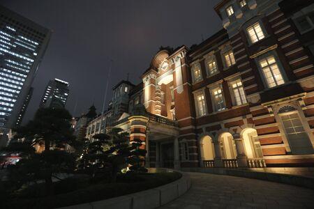 dark city: Tokyo, Japan at the Marunouchi business district