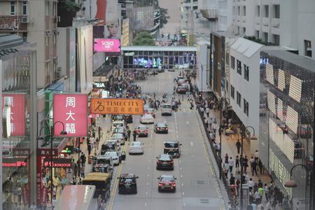 kowloon: Crowded street in Hong Kong Kowloon, China Editorial