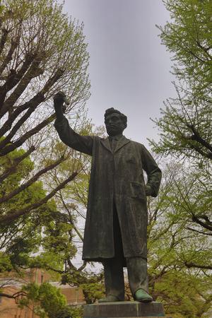 syphilis: Noguchi Hideyo Statue in Tokyo,  at Ueno park