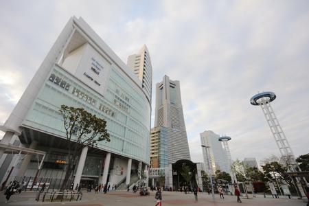 minato: Yokohama Minato Mirai 21 in Yokohama, Japan Editorial