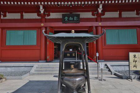 senso ji: Scenery of Senso ji Temple in Tokyo