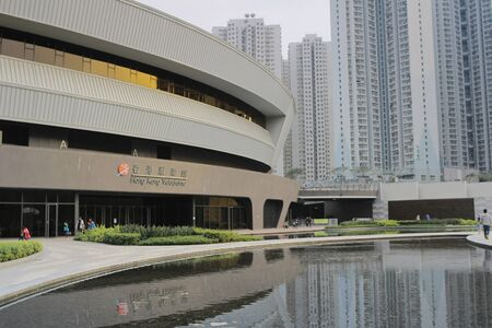 velodrome: the Hong Kong Velodrome at 2016 hk