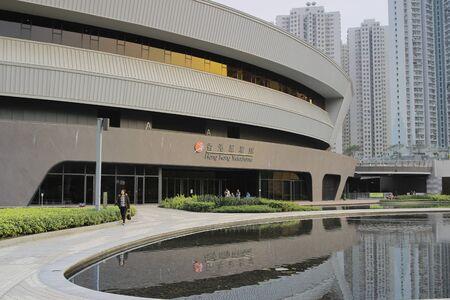 the Hong Kong Velodrome at 2016 hk