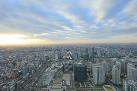 minato: Landmark tower, Yokohama Japan, Minato Mirai Editorial