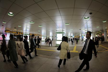 Japans capital, administrative, financial, cultural, commercial Editorial