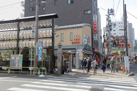 Harajuku: This district is also called the Harajuku of grandmothers. Editorial