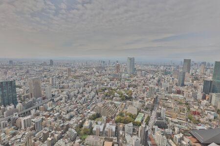 omotesando: Aerial view of Tokyo with the city highway. Japan 2016 Editorial