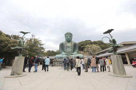 kamakura: Big Buddha or Great Buddhism in Japan at Kamakura city Editorial