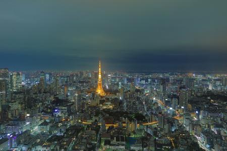 metropolitan: from Metropolitan Roppongi Japan, with blue light background
