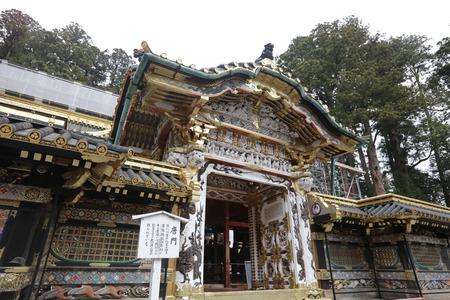 sutra: the first shogun Tokugawa Ieyasu are entombed here
