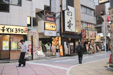 metropolis: Shinjuku is a special ward located in Tokyo Metropolis