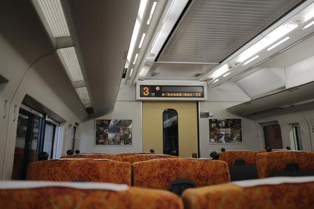 transportaion: Detail of inner the passenger train Nikko-Kinugawa