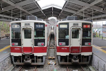 asakusa: Tobu Nikko line takes people from Asakusa station Editorial